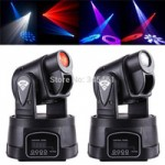 2pcs-rgb-15w-dmx-mini-moving-head-led-party[1]