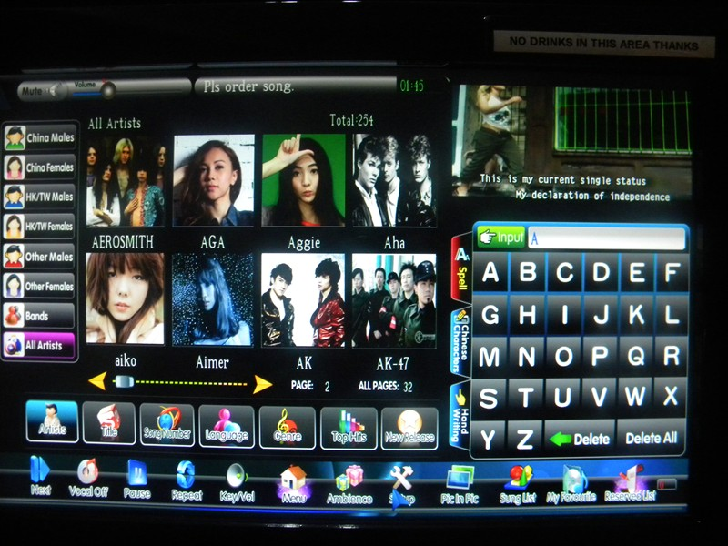 Touch Screen Karaoke Hire With English And Bollywood Songs