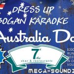 Australia Day karaoke night at the 7th ave bar Saturday